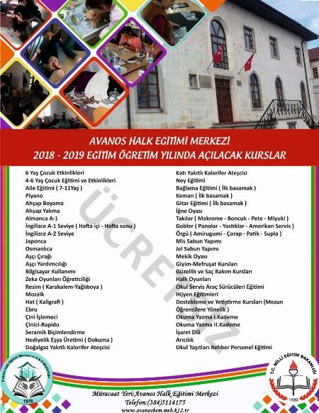 hem2018-2019